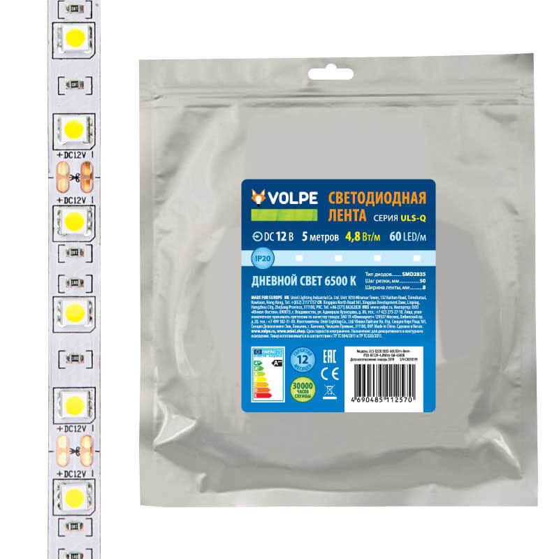 Светодиодная лента Volpe ULS-Q320 2835-60LED/m-8mm-IP20-DC12V-4,8W/m-5M-6500K ULS-Q320
