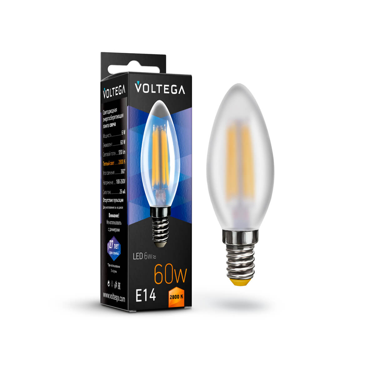 Лампа светодиодная филаментная Voltega E14 6W 2800K матовая VG10-C2E14warm6W-F 7044