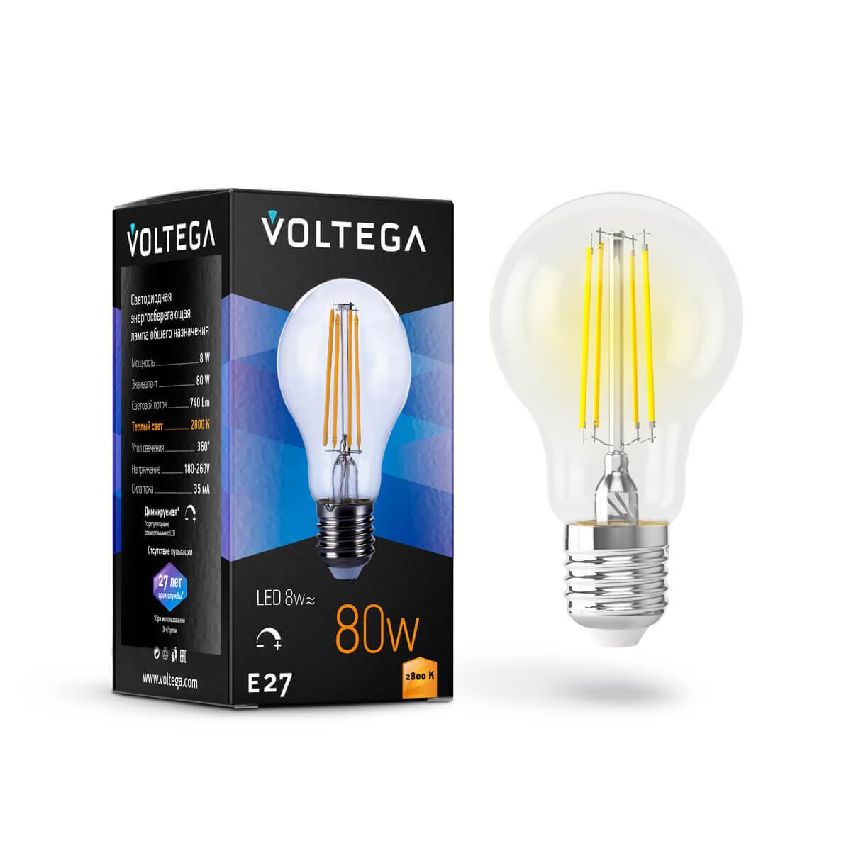 Лампочка Voltega 5489 Crystal (Диммирование)