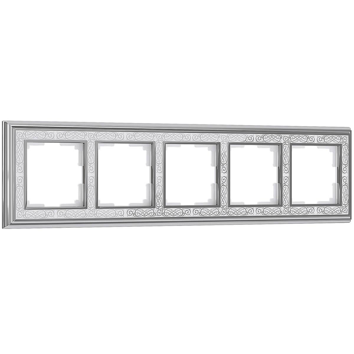 Рамка Palacio Gracia на 5 постов хром/белый WL77-Frame-05 4690389126154